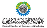 Oman Chamber Of Commerce & Industry