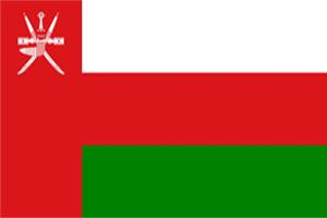 Muscat Oman <br> (14 -16 Apr, 2019)