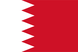 Manama Bahrain <br> (12 - 14 June, 2019)