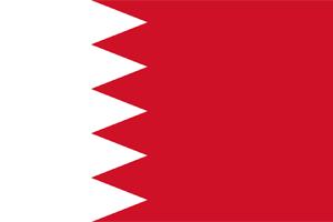 Manama Bahrain <br> (12 - 14 June, 2019)